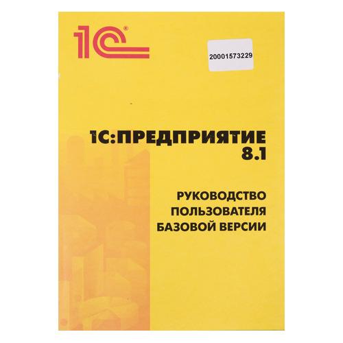 ПО 1С Управление торговлей 8 Базовая версия (4601546113498)