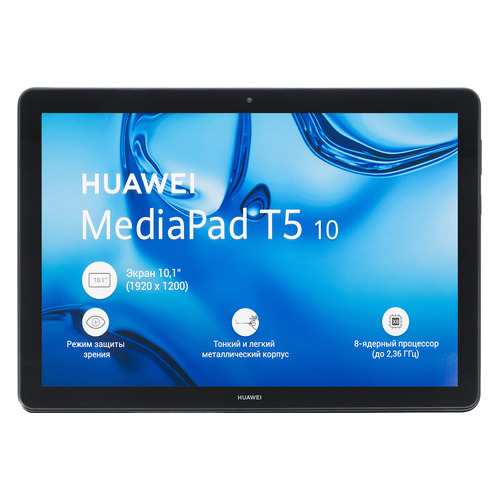 Планшет HUAWEI MediaPad T5 10, 2GB, 16GB, 3G, 4G, Android 8.0 черный [53010dlm] cuv6 10 дюймовый dvr 3g wifi с gps 1080p hd автомобильная камера android система auto recorder rear vie dual lens rear view camera