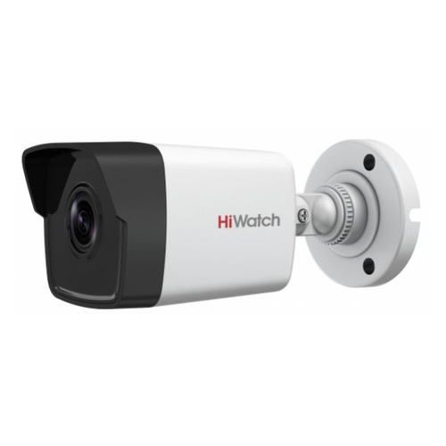 Видеокамера IP HIKVISION HiWatch DS-I450, 1440p, 4 мм, белый ip камера hiwatch ds i450 4 мм белый черный