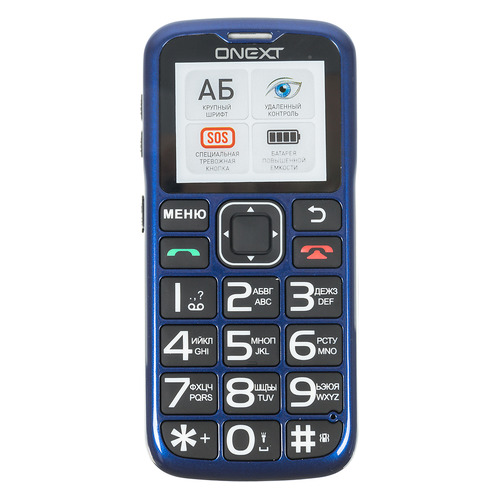 Мобильный телефон ONEXT Care-Phone 5, синий katherine o в режиме ожидания