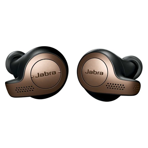Гарнитура JABRA Elite 65t, вкладыши, бронзовый/коричневый, беспроводные bluetooth summer my baby girl fashion cotton dress children clothing girls little pony dresses cartoon princess party costume kids clothes