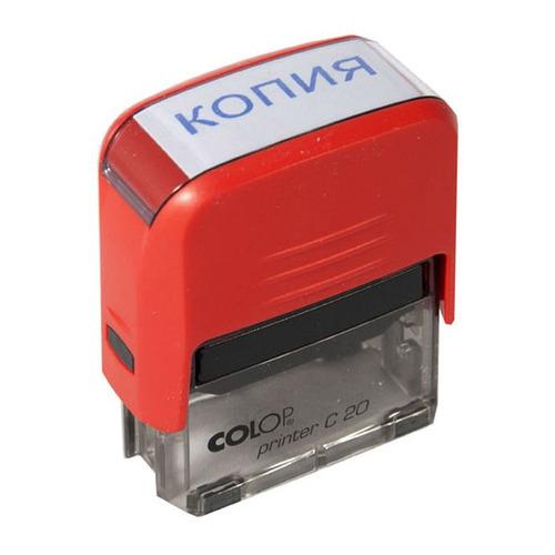 Текстовый штамп автоматический COLOP Printer C20/КОПИЯ, оттиск 38 х 14 мм, шрифт 3.1 мм, прямоугольный
