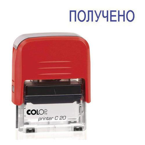 Текстовый штамп автоматический COLOP Printer C20 /ПОЛУЧЕНО, оттиск 38 х 14 мм, шрифт 3.1 мм, прямоугольный Printer C20 /ПОЛУЧЕНО по цене 338
