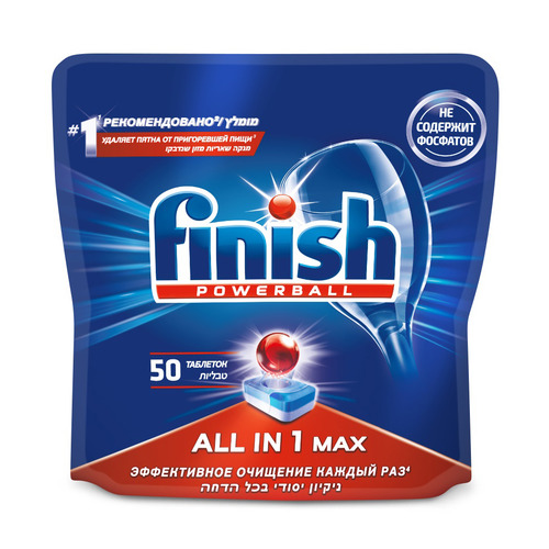 Таблетки Finish All in One Max (упак.:50шт) (3065258)