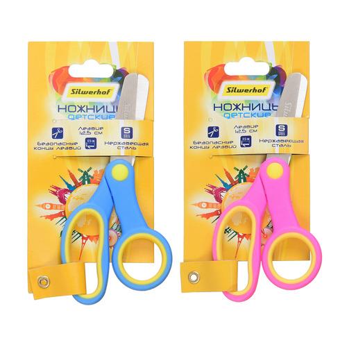 Ножницы Silwerhof 453107 Солнечная коллекция детские 125мм ручки с резиновой вставкой нержавеющая ст 12 шт./кор.