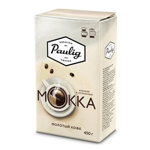 Кофе молотый PAULIG Mokka, средняя обжарка, 450 гр