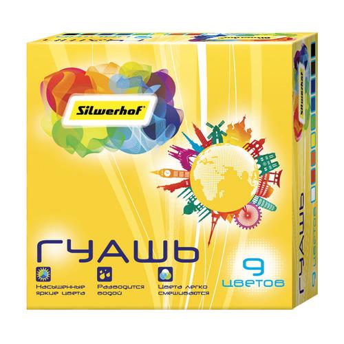 Гуашь Silwerhof 962085-09 Солнечная коллекция 9цв. бан. 15мл. картон.кор. 12 шт./кор. цена 2017