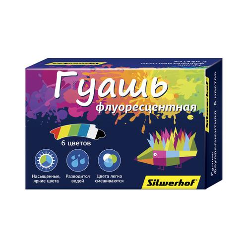Гуашь Silwerhof 962084-06 флуоресцентные 6цв. бан. 15мл. картон.кор. 24 шт./кор. цена 2017