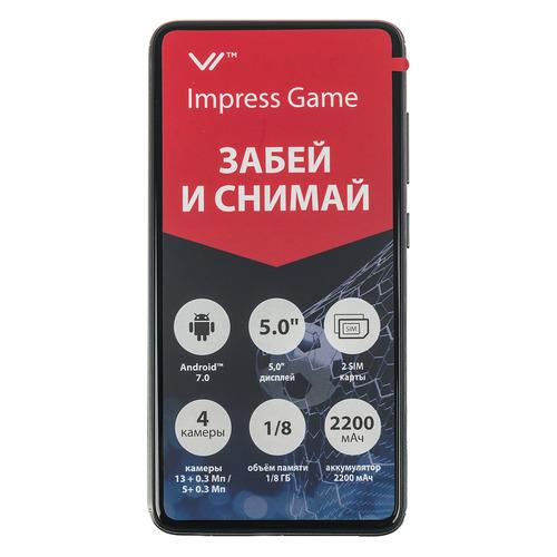 цены на Смартфон VERTEX Impress Game графит  в интернет-магазинах