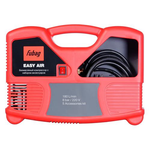 Компрессор поршневой FUBAG Basic Easy Air безмасляный [8215040koa649] компрессор fubag easy air 6 предметов