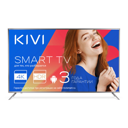 KIVI 50UR50GR LED телевизор, серый  - купить со скидкой
