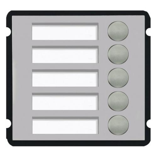 цена Видеопанель DAHUA DH-VTO2000A-B5, накладная, серебристый онлайн в 2017 году