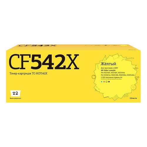 Картридж T2 TC-HCF542X, CF542X, желтый картридж t2 cb324he 178xl ic h324