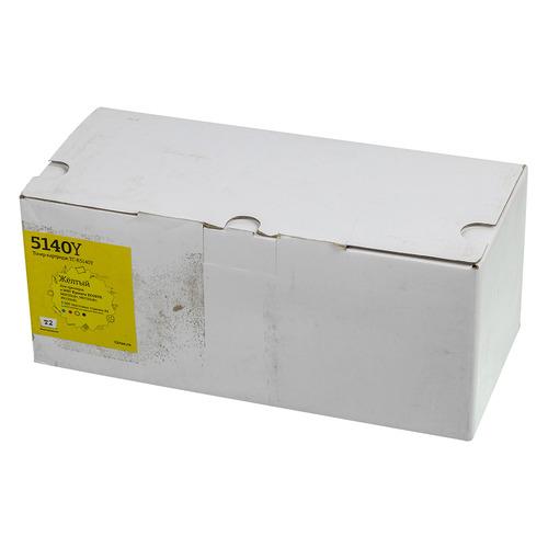 Картридж T2 TC-K5140Y, желтый TC-K5140Y по цене 3 040