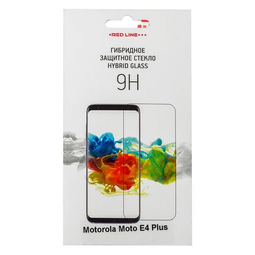 Защитное стекло для экрана REDLINE для Motorola Moto E4 Plus, гибридная, 1 шт [ут000016860] цена в Москве и Питере
