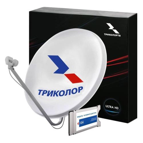 Комплект спутникового ТВ ТРИКОЛОР UHD Европа с модулем условного доступа цена 2017