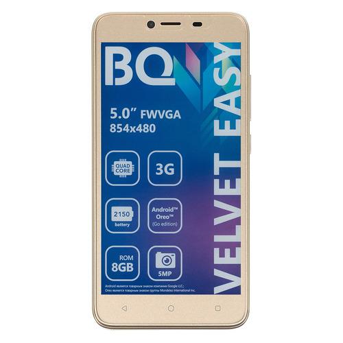 Смартфон BQ Velvet Easy 5000G, золотистый цены онлайн