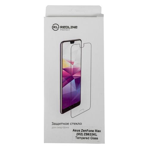 Защитное стекло для экрана REDLINE для Asus ZenFone Max M2 ZB633KL, 1 шт [ут000016807] цена и фото