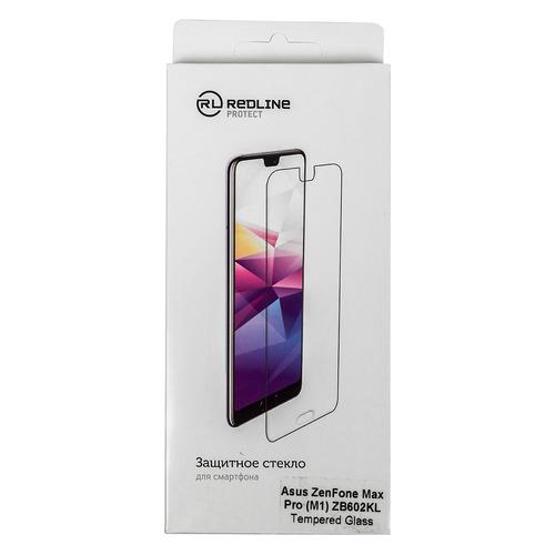 Защитное стекло для экрана REDLINE для Asus ZenFone Max Pro M1 ZB602KL, 1 шт [ут000015974]