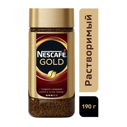 Кофе растворимый NESCAFE Gold, 190 гр