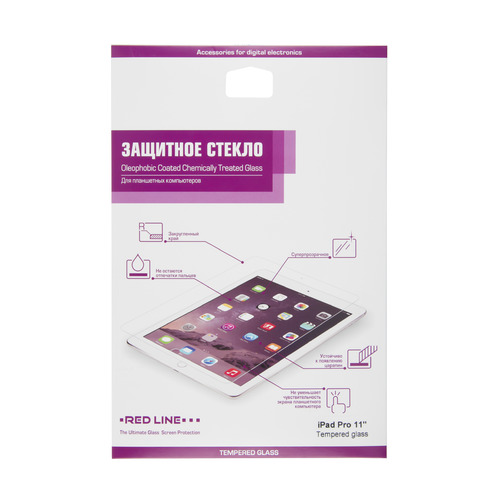 Защитное стекло REDLINE для Apple iPad Pro 11