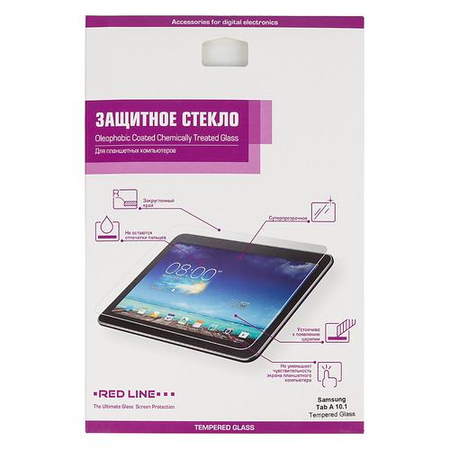Защитное стекло REDLINE для Samsung Galaxy Tab A (2016), 10.1
