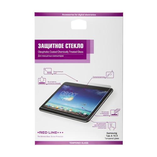 Защитное стекло REDLINE для Samsung Galaxy Tab A, 10.5