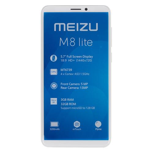 лучшая цена Смартфон MEIZU M8 lite 32Gb, M816H, белый
