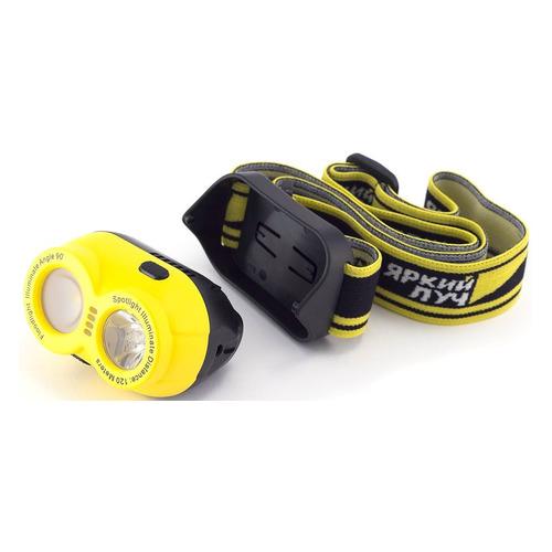 Налобный фонарь ЯРКИЙ ЛУЧ LH-210 Lemur, желтый / черный, 4Вт