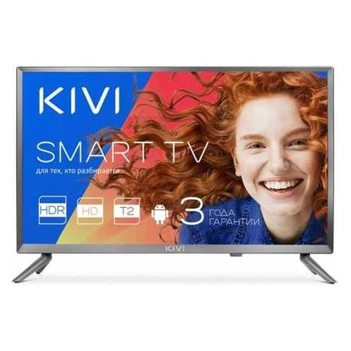 KIVI 24HR50GR LED телевизор kivi