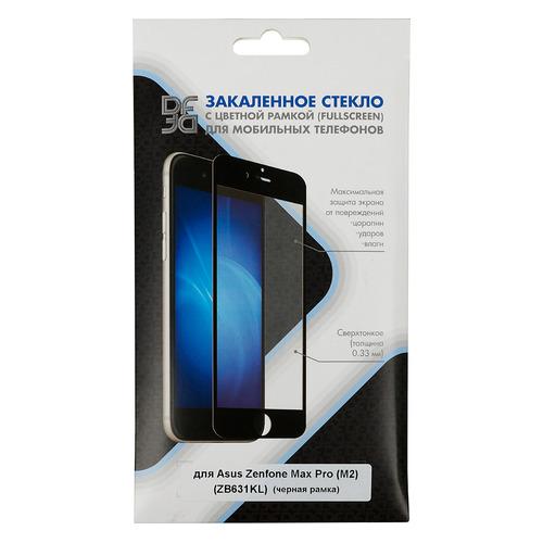 Защитное стекло для экрана DF aColor-22 для Asus ZenFone Max Pro M2 ZB631KL, прозрачная, 1 шт, черный [df acolor-22 (black)] защитное стекло для экрана df acolor 01 черный для asus zenfone 3 laser zc551kl 1шт df acolor 01 [df acolor 01 black ]