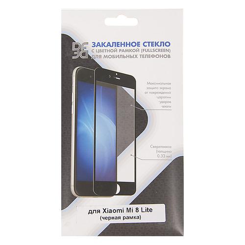 Защитное стекло для экрана DF xiColor-43 для Xiaomi Mi 8 Lite прозрачная, 1 шт, черный [df xicolor-43 (black)] xiColor-43 по цене 35