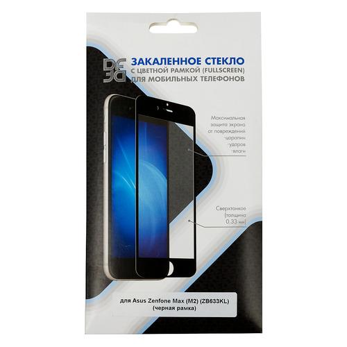 Защитное стекло для экрана DF aColor-23 для Asus ZenFone Max M2 ZB633KL, прозрачная, 1 шт, черный [df acolor-23 (black)] защитное стекло для экрана df acolor 01 черный для asus zenfone 3 laser zc551kl 1шт df acolor 01 [df acolor 01 black ]