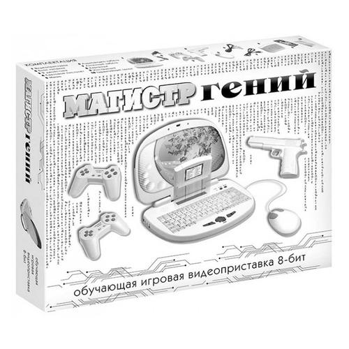 Игровая консоль DENDY Магистр Гений, белый