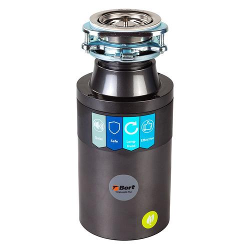 Измельчитель Bort Titan 4000 Plus 560Вт черный бытовой измельчитель bort titan max power fullcontrol черный