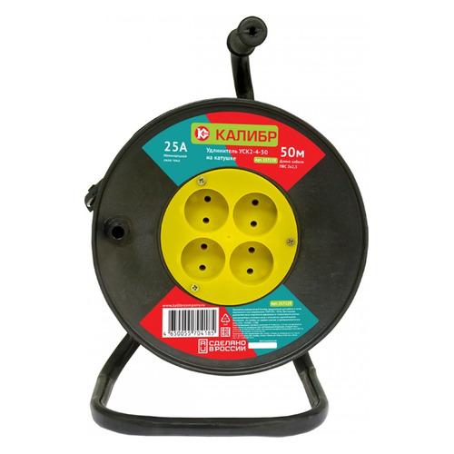 Удлинитель силовой Калибр УСК2-4-50 (217128) 2x2.5кв.мм 4розет. 50м ПВС 20A катушка черный УСК2-4-50 по цене 3 440