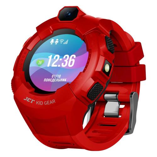 Смарт-часы JET Kid Gear, 50мм, 1.44, черный / красный [gear red+black] цена