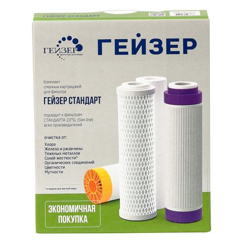 Комплект картриджей ГЕЙЗЕР С-1, 3шт комплект картриджей гейзер 7 3шт