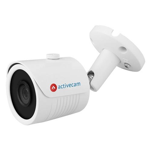 Камера видеонаблюдения ACTIVECAM AC-H2B5, 1080p, 3.6 мм, белый  - купить со скидкой