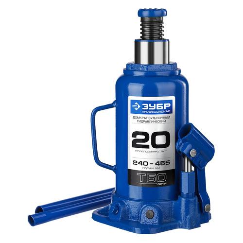 Домкрат гидравлический ЗУБР T50 бутылочный, 20т [43060-20_z01] T50 по цене 2 870