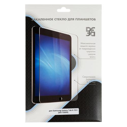 Защитное стекло DF sSteel-69 для Samsung Galaxy Tab A 10.5, 1 шт цена 2017