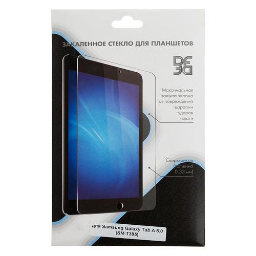 Защитное стекло DF sSteel-63 для Samsung Galaxy Tab A 8.0