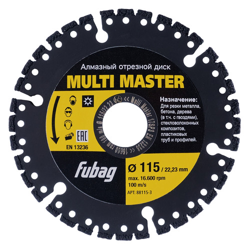 Отрезной диск FUBAG Multi Master, универсальный, 115мм, 2.2мм, 22.23мм [88115-3]