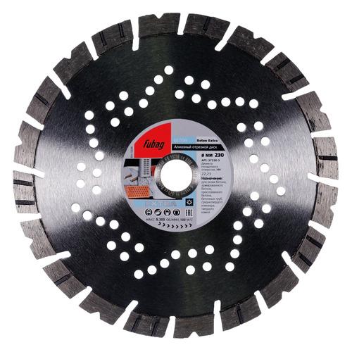 Отрезной диск FUBAG Beton Extra, по бетону, 230мм, 3мм, 22.23мм [37230-3]