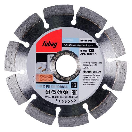 Отрезной диск FUBAG Beton Pro, по бетону, 125мм, 2.4мм, 22.23мм [10125-3]