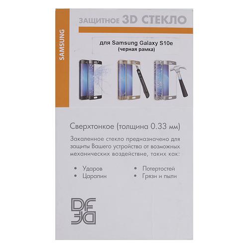 Защитное стекло для экрана DF sColor-64 для Samsung Galaxy S10e, 3D, 1 шт, черный [df scolor-64 (black)] защитное стекло для экрана df acolor 01 черный для asus zenfone 3 laser zc551kl 1шт df acolor 01 [df acolor 01 black ]
