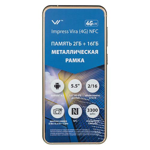 Смартфон VERTEX Impress Vira 16Gb, золотистый все цены