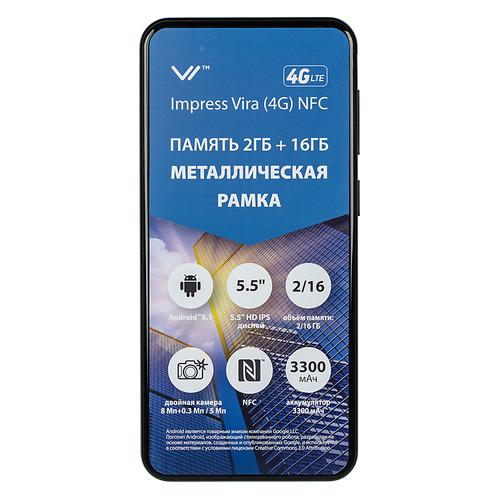 Смартфон VERTEX Impress Vira 16Gb, черный все цены
