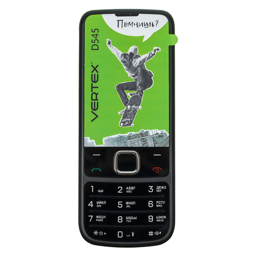 цена на Мобильный телефон VERTEX D545 черный
