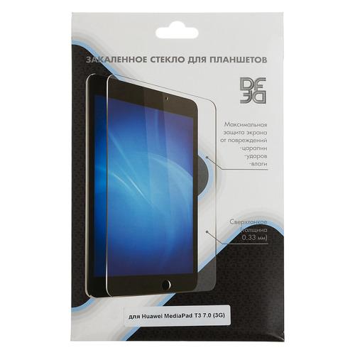 Защитное стекло DF hwSteel-43 для Huawei MediaPad T3 7.0 (3G), глянцевая, 1 шт цена 2017